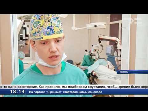Новый вид хрусталика используют офтальмологи ОКБ № 1