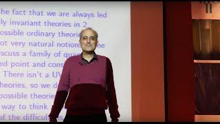 Quantum Gravity (Edward Witten)