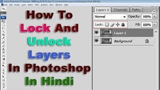 How To Lock And Unlock Layers In Photoshop In Hindi