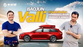 The Baojun Valli Is a Sexy Wagon At A Cheap Price