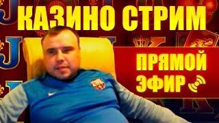SanyaOk играю в казино онлайн Slot V на зарплату