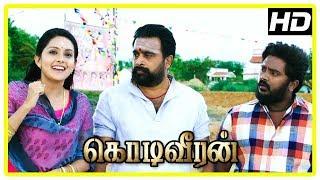 Kodi Veeran Movie Scenes | Pasupathy warns Vidharth | Sanusha accepts to marry Vidharth | Sasikimar