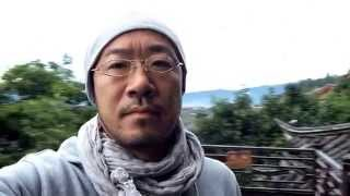 preview picture of video 'Around the World 360 movie  20140723 Lijiang Yunnan China'