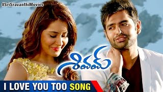 I Love You Too - Shivam - Song Trailer