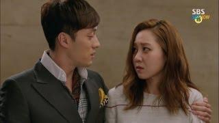 SBS [주군의태양] - 태공실, 나 너때문에 결혼깨고 왔어