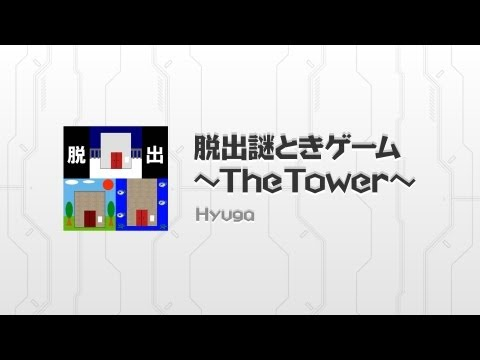 Video of Escape_Game2