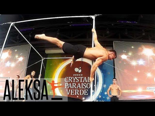 Pole Dance, Пол Денс (дэнс), Китайский пилон (мужчины). Александр Афанасьев, тренер ALEKSA Studio