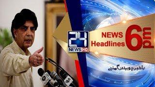 News Headlines   6;00 PM   22 June 2018   24 News HD
