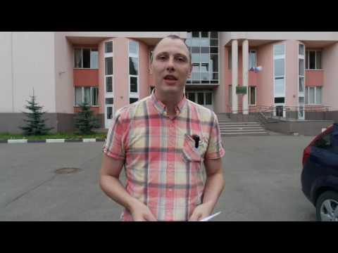 страные судебные решения Люберецкого городского суда по ЖКХ