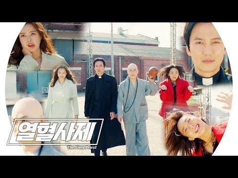 [시즌2 절실 엔딩] 꼭 다시 보고 싶은 캐릭터들의 ☆특급 워킹☆ 《Fiery Priest》 열혈사제 EP20