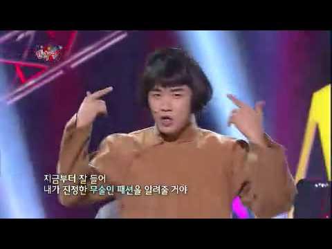 개그콘서트 Gag Concert 전국구 20130901