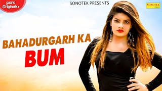 New Haryanvi Song | Bahadurgarh Ka Bum | Iqbal Chandana | Dj Song | Trimurti