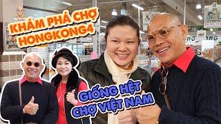 US Trip 2019| Dạo chợ Hongkong 4 hay Saigon 2 tại Houston Mỹ nhộn nhịp chả khác gì An Đông