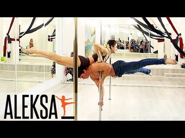 Pole Dance - Pole Sport - акробатика на пилоне. Дуэт. Новый год в Aleksa Studio.
