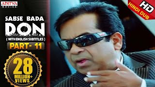 Sabse Bada Don Hindi Movie Part 9/11 - Ravi Teja, Shriya - Download this Video in MP3, M4A, WEBM, MP4, 3GP