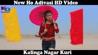 Ho adivasi video song:- Kalinga Nagar kuri II Film- Aalanga Prem Kahani II