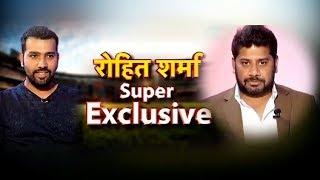 'Papa Kehte Hain Bada Naam Karega' सालों बाद Rohit Sharma ने पूरा किया पापा का सपना | Sports Tak