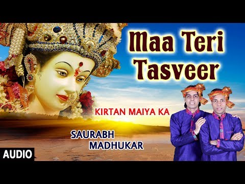 maa teri tasveer sirhaane rakhkar sote hain with Hindi lyrics by Saurabh Madhukar