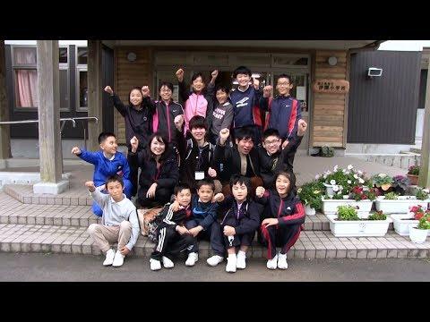 種子島の学校活動:伊関小学校黒糖つくり学習体験・東大生との交流2019年