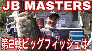 マスターズ第2戦 サンラインCUP初日 Go!Go!NBC!
