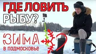 Волоколамск московская область рыбалка