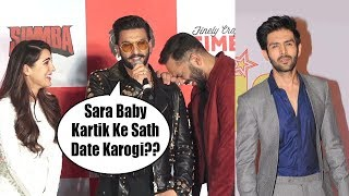 Sara Ali Khan BLUSH When Ranveer Singh Speaks about Kartik Aryaan | Ranveer Singh Makes Fun of Sara