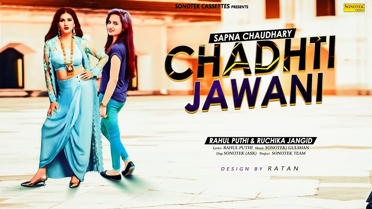 Chadti Jawani   Audio     Lyrical Video   Ruchika Jangid   Sapna Chaudhary   Latest Haryanvi Song Video,Mp3 Free Download
