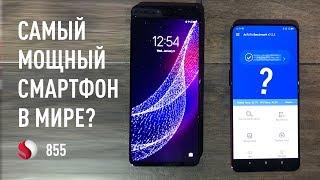 Самый мощный смартфон в мире? AnTuTu Тест