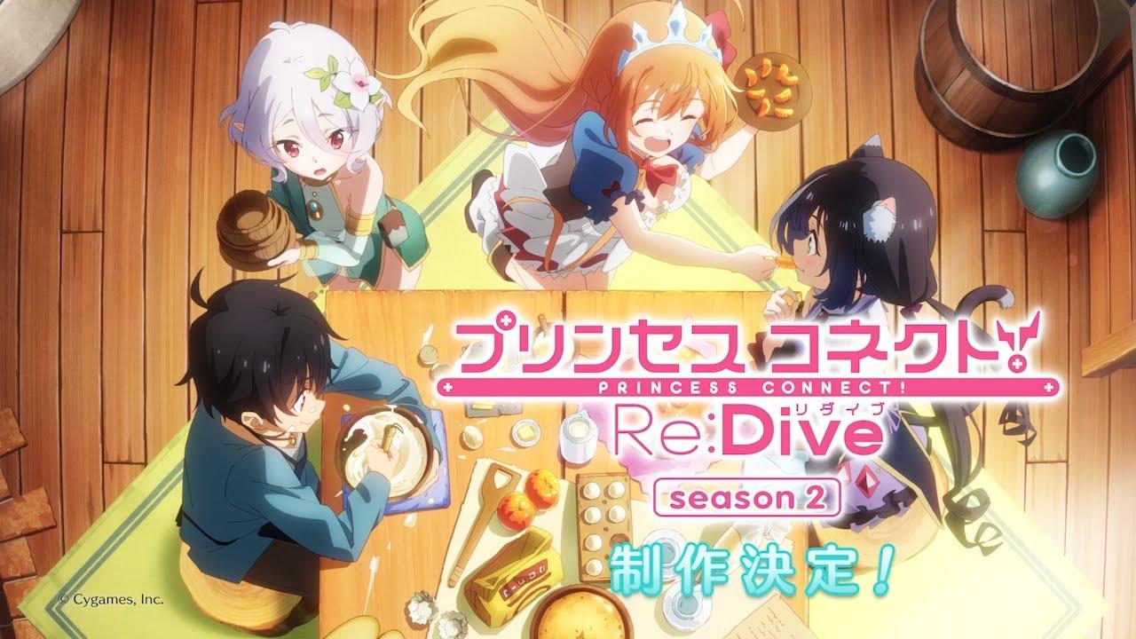 TV動畫《超異域公主連結 Re:Dive》第2季製作決定 Maxresdefault