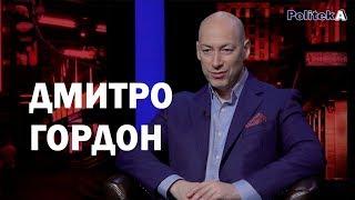 ДМИТРО ГОРДОН: Україна може завтра зникнути / Politeka Online