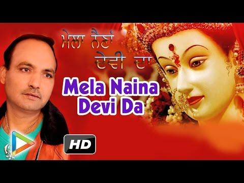 चलो जी चलो माता नैना देवी