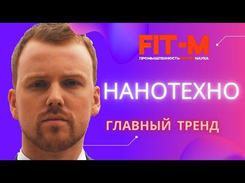 Данила Медведев: Как с помощью VR создать нанороботов и перевернуть мир