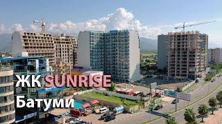SUNRISE - Жилой комплекс бизнес-класса в Батуми, 1-я береговая линия. Квартиры: от 450 до 1000$ М2