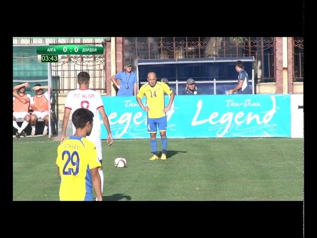 Топ-Лига-2017. Матч#36 Алга – Дордой 0:0