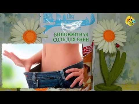 Методы похудения по малышевой