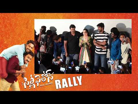 Silly fellows Movie Team Promotional Rally