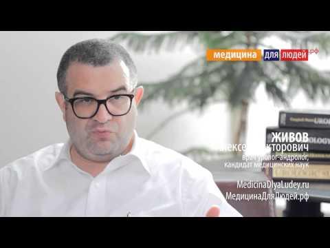 Лечение простатита в новгороде