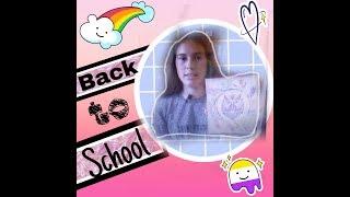 Back to Scool?!/Покупки к школе!:)