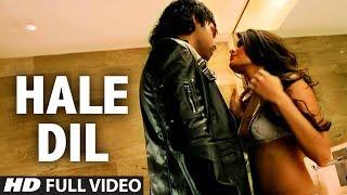 Hale Dil Tujhko Sunata Murder 2 Full Video Song | Emraan Hashmi