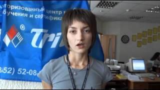 О профессии Консультант 1С