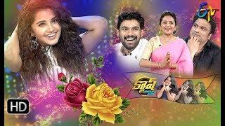 Cash|Bellamkonda Sreenivas,Anupama Parameswaran,Sagar, Dua Kaushik | 27th July 2019 | Full Episode