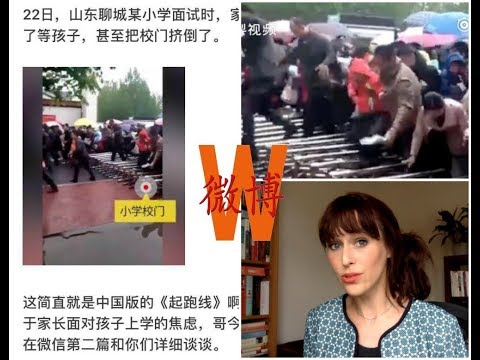 Pressuring Parents Make School Gates Collapse in Shandong