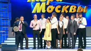"""Спецпроект """"51 лет КВН"""" - Кубок мэра Москвы (Полностью)"""