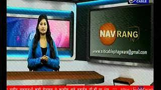 ਚੱਕਦੇਸਰਾਜ ਸਕੂਲ ਵਿਚ ਬਾਲ ਮੇਲਾ ਕਰਵਾਇਆ   Nirmal Gura   9814665070