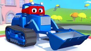 Детские мультфильмы с грузовиками - Бульдозер - Трансформер Карл в Автомобильный Город 🚚 ⍟