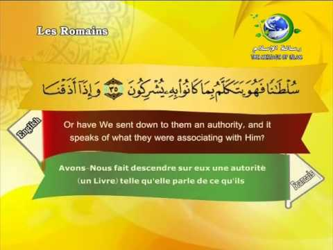 30- Ar-Roum (Translation of the Meanings of The Noble Quran in the English Language)