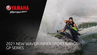 Yamaha Marine: 2021 WaveRunner: GP Series Advert