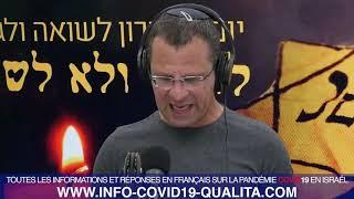 Les commémorations de Yom ha Shoah à l'ombre du coronavirus