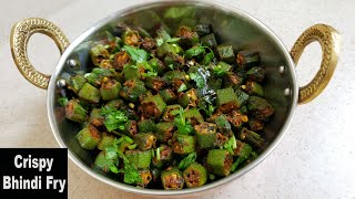 Gujarati Style Crispy Bhindi Fry-Okra Fry-Bendakaya Vepudu-WITH TIPS TO RETAIN GREEN COLOR OF BHINDI