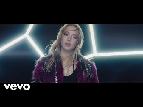 Nos Fuimos Lejos Turkish Version Official Video
